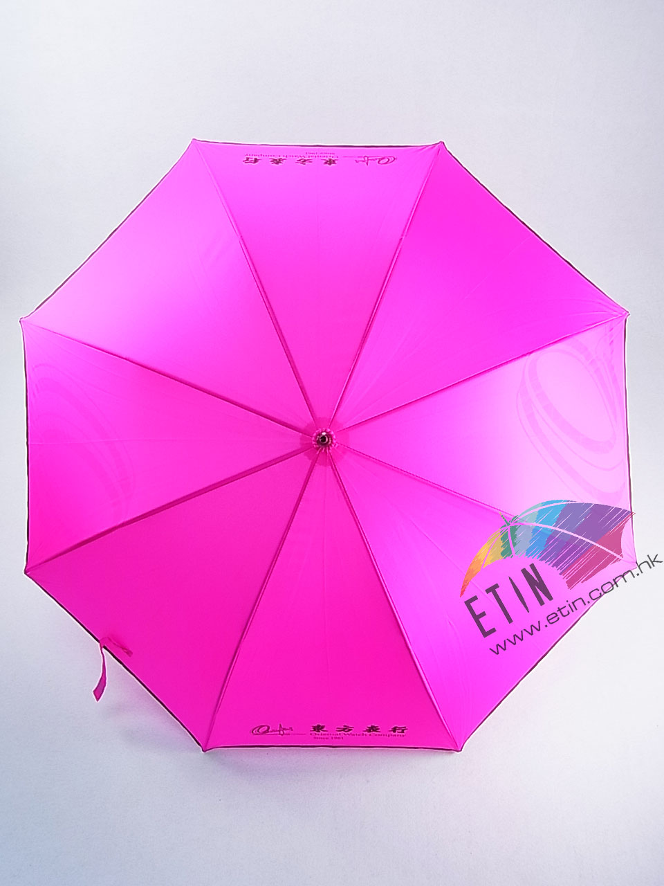 Etin Colorful promotional umbrella A043