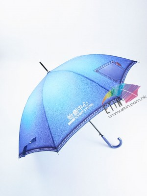 etin-umbrella-promotional-a117-(2)