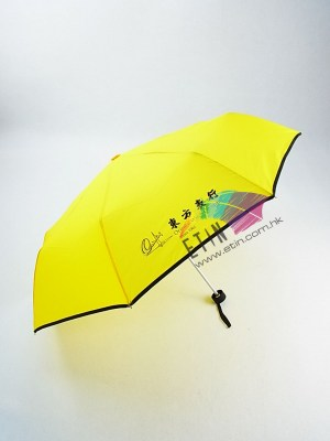 etin-umbrella-promotional-b021-(2)