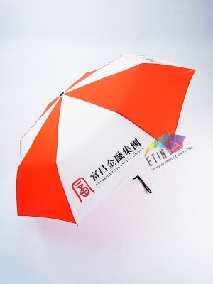 etin-umbrella-promotional-b042-(3)